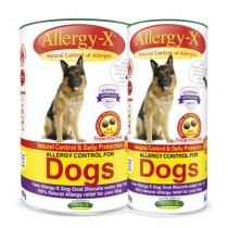 ALLERGY -X pre psov 150 g
